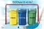 Сбор, сортировка и переработка вторичных материальных ресурсов