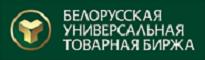 Беларуская ўніверсальная гандлёвая біржа