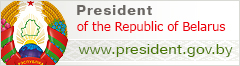 Official website of the president of the Republic of Belarus