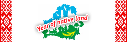 YEAR OF NATIVE LAND